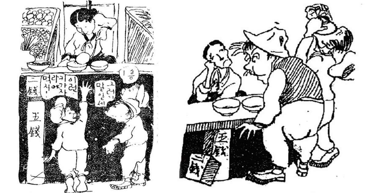 [서울 생활사 ①]선술집과 대폿집, 막걸리 마시는 소리